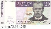 Купить «Банкнота Малави», фото № 3141095, снято 7 июля 2011 г. (c) Кургузкин Константин Владимирович / Фотобанк Лори