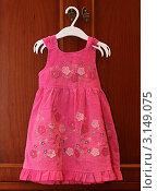 Купить «Платье детское на вешалке», фото № 3149075, снято 24 мая 2019 г. (c) valentina vasilieva / Фотобанк Лори
