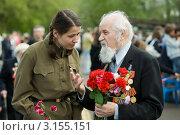 Купить «Девушка разговаривает с ветераном», фото № 3155151, снято 9 мая 2011 г. (c) Михаил Ворожцов / Фотобанк Лори