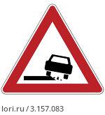Купить «Предупреждающий знак .Опасная обочина», иллюстрация № 3157083 (c) Владимир Макеев / Фотобанк Лори