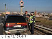 Купить «Инспектор ДПС проверяет документы у водителя», эксклюзивное фото № 3157447, снято 14 октября 2011 г. (c) Free Wind / Фотобанк Лори