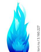 Купить «Голубое пламя на белом фоне», иллюстрация № 3160227 (c) Павел Коновалов / Фотобанк Лори