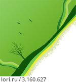 Природная иллюстрация в зеленых тонах. Стоковая иллюстрация, иллюстратор Тамара Григолава / Фотобанк Лори