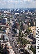 Город с крыши (2011 год). Стоковое фото, фотограф light / Фотобанк Лори