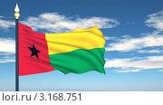 Купить «Флаг Гвинеи-Бисау, развевающийся на фоне неба», видеоролик № 3168751, снято 16 января 2012 г. (c) Михаил / Фотобанк Лори