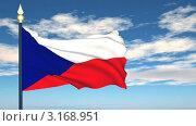 Купить «Флаг Чехии, развевающийся на фоне неба», видеоролик № 3168951, снято 20 января 2012 г. (c) Михаил / Фотобанк Лори