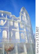 Купить «Тюмень. Ледяной городок. Римский Колизей на Цветном бульваре», фото № 3172807, снято 19 января 2012 г. (c) Александр Тараканов / Фотобанк Лори