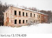 Купить «Старый кирпичный заброшенный дом», эксклюзивное фото № 3174439, снято 18 января 2012 г. (c) Игорь Низов / Фотобанк Лори