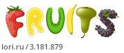 """Слово """"Fruits"""" из фруктов на белом фоне. Стоковая иллюстрация, иллюстратор Дмитрий Куома / Фотобанк Лори"""