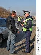 Купить «Разговор с инспектором ДПС», эксклюзивное фото № 3188363, снято 14 октября 2011 г. (c) Free Wind / Фотобанк Лори