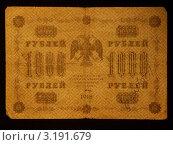 Купить «Бумажные 1000 рублей царской России», фото № 3191679, снято 3 апреля 2007 г. (c) Михаил Карташов / Фотобанк Лори