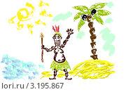 Абориген. Стоковая иллюстрация, иллюстратор Евгений Кочетков / Фотобанк Лори