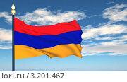 Купить «Флаг Армении, развевающийся на фоне голубого неба», видеоролик № 3201467, снято 30 января 2012 г. (c) Михаил / Фотобанк Лори