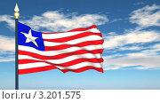 Купить «Развевающийся флаг Либерии», видеоролик № 3201575, снято 30 января 2012 г. (c) Михаил / Фотобанк Лори