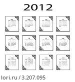 Шаблон календаря на 2012 год. Стоковая иллюстрация, иллюстратор Воробьева Надежда / Фотобанк Лори