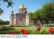 Эчмиадзинский собор в Армении (2011 год). Стоковое фото, фотограф Наталья Громова / Фотобанк Лори
