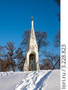Купить «Ярославль, Часовня Казанской Богоматери», фото № 3228823, снято 28 января 2012 г. (c) ElenArt / Фотобанк Лори