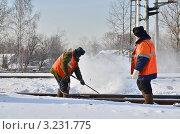 Купить «Ведутся работы по очистке железнодорожных путей от снега», эксклюзивное фото № 3231775, снято 7 февраля 2012 г. (c) Елена Коромыслова / Фотобанк Лори