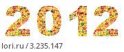 Купить «Коллаж: 2012 год из овощей и фруктов», фото № 3235147, снято 3 июня 2020 г. (c) Elnur / Фотобанк Лори