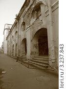 Забытый центр города. Стоковое фото, фотограф Анна Ткачева / Фотобанк Лори
