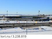 Купить «Центральный стадион. Казань, Татарстан», фото № 3238819, снято 22 января 2012 г. (c) Вадим Хомяков / Фотобанк Лори
