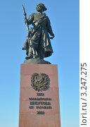 Купить «Памятник основателям Иркутска, открытый к юбилею города», фото № 3247275, снято 20 сентября 2011 г. (c) Юлия Батурина / Фотобанк Лори