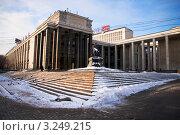 Купить «Библиотека имени Ленина. Москва», эксклюзивное фото № 3249215, снято 23 января 2012 г. (c) Журавлев Андрей / Фотобанк Лори