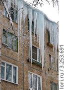Купить «Сосульки», фото № 3253691, снято 13 января 2010 г. (c) Михаил Смиров / Фотобанк Лори