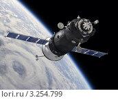 Купить «Космический корабль на орбите Земли», иллюстрация № 3254799 (c) Александр Володин / Фотобанк Лори