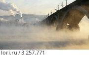 Купить «Зимний Енисей. Красноярск», видеоролик № 3257771, снято 14 февраля 2012 г. (c) Юрий Пономарёв / Фотобанк Лори