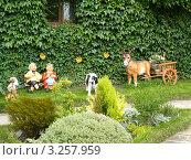Красивый дворик. Стоковое фото, фотограф Анна Акользина / Фотобанк Лори