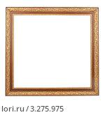 Купить «Золотая рамка с узором для картин или фотографий. Изолировано на белом.», фото № 3275975, снято 20 февраля 2012 г. (c) Александр Куличенко / Фотобанк Лори