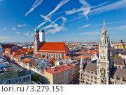 Купить «Вид сверху на  Мюнхен», фото № 3279151, снято 20 июня 2019 г. (c) Sergey Borisov / Фотобанк Лори