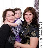 Две сестры и маленькая девочка. Стоковое фото, фотограф Ольга Богданова / Фотобанк Лори
