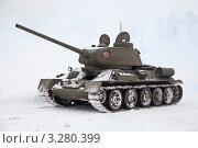 Купить «Советский танк Т-34», фото № 3280399, снято 25 декабря 2011 г. (c) Алексей Кузнецов / Фотобанк Лори