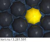Желтый зонт. Стоковая иллюстрация, иллюстратор Алексей Романенко / Фотобанк Лори