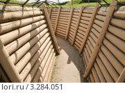 Купить «Окопы в музее военной техники на Поклонной горе», эксклюзивное фото № 3284051, снято 19 июня 2010 г. (c) Алёшина Оксана / Фотобанк Лори