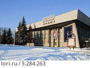 Купить «Тверь. Театр кукол», фото № 3284263, снято 9 февраля 2012 г. (c) Ольга Денисова / Фотобанк Лори