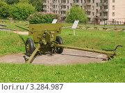 Купить «Советская 57-мм противотанковая пушка ЗиС-2 (Ф-31) в музее военной техники на Поклонной горе», эксклюзивное фото № 3284987, снято 19 июня 2010 г. (c) Алёшина Оксана / Фотобанк Лори