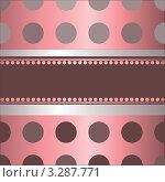 Розовый фон в горошек. Стоковая иллюстрация, иллюстратор Юлия Петрова / Фотобанк Лори