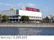 Фасад Центрального дома художника. Москва (2011 год). Редакционное фото, фотограф Сергей Якуничев / Фотобанк Лори