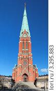 Купить «Церковь Святого Иоанна в Стокгольме, Швеция», фото № 3295883, снято 26 февраля 2012 г. (c) Михаил Марковский / Фотобанк Лори