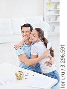 Купить «Молодая обнимающаяся пара», фото № 3296591, снято 6 октября 2011 г. (c) Raev Denis / Фотобанк Лори