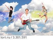 Купить «Веселый музыкант и прыгающие молодые люди на фоне неба с элементами нот», фото № 3301591, снято 13 мая 2006 г. (c) Losevsky Pavel / Фотобанк Лори