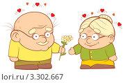 Пожилая пара любящих друг друга людей. Стоковая иллюстрация, иллюстратор Константин Костенко / Фотобанк Лори