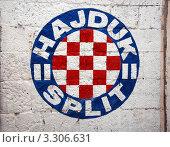Купить «Флаг футбольной команды Хайдук Сплит, Хорватия. Граффити», фото № 3306631, снято 18 января 2012 г. (c) Светлана Колобова / Фотобанк Лори
