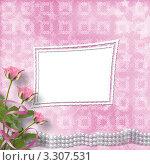 Розовый фон с цветами, жемчужным ожерельем и белой рамкой. Стоковая иллюстрация, иллюстратор Lora Liu / Фотобанк Лори