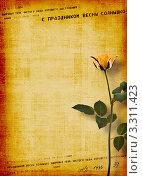 Старая поздравительная открытка с розой. Стоковая иллюстрация, иллюстратор Lora Liu / Фотобанк Лори
