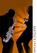 Купить «Векторное изображение силуэтов саксофониста и трубача на оранжевом фоне», иллюстрация № 3312819 (c) Vasiliev Sergey / Фотобанк Лори