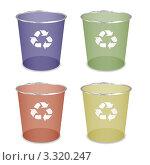 Купить «Ведра для мусора разных цветов со значком переработки», иллюстрация № 3320247 (c) Michael Travers / Фотобанк Лори